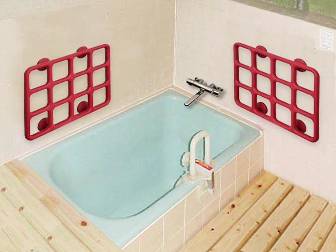 テスリックス 万能 浴槽 手すり